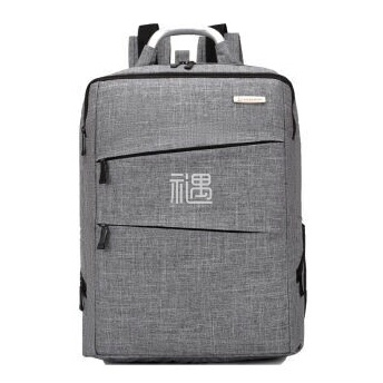 多功能商务旅行电脑背包牛津布双肩背手提包户外商旅