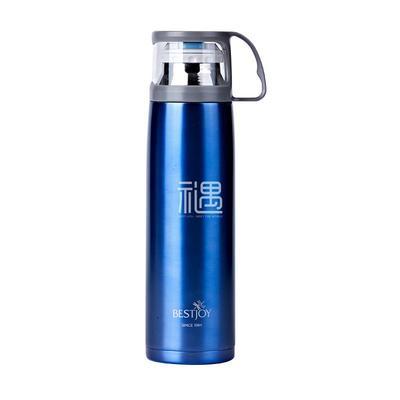 不锈钢提携式保温杯水杯商务礼品员工福利户外商旅
