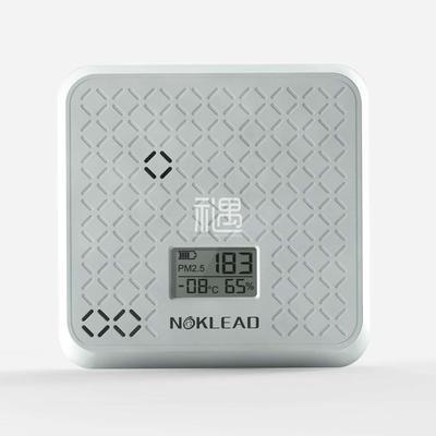 PM2.5空气质量监测仪