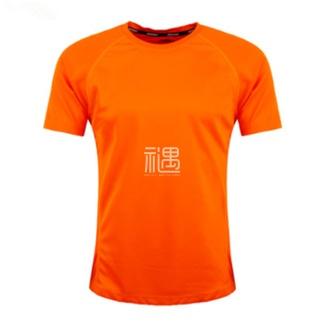 可定制运动服速干T恤衫