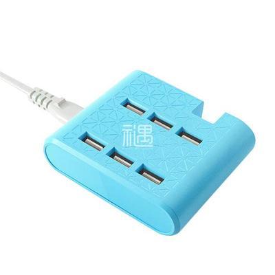 6口USB支架智能充电器户外商旅