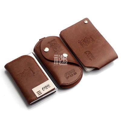 萨博尔真皮办公用品商务套装礼品名片盒+钥匙包+卡包