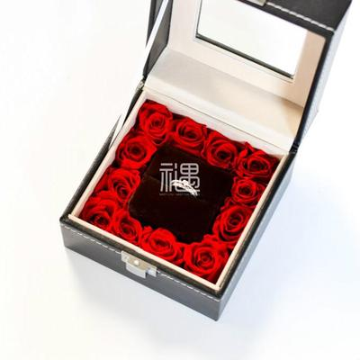 CLAIRE克莱尔永生花包装-戒指盒MARRY ME 情人节礼物
