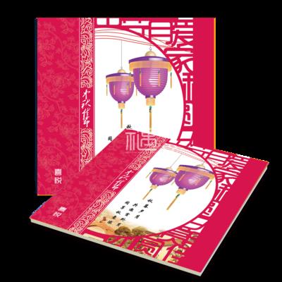 T优礼品卡1288喜悦系列商务礼品员工福利