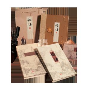 丝绸彩印《论语》中英文商务礼品