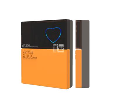 创意爱心锂离子聚合物移动电源9000毫安商务礼品员工福利