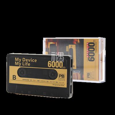创意磁带移动电源6000/10000毫安 情人节礼物