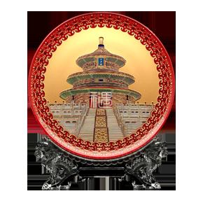 收藏盘摆件-北京天坛祈年殿商务礼品