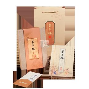 弟子规袖珍版邮票书(精装版) 商务礼品
