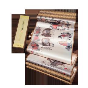 丝绸彩印谢振瓯版丝绸之路横轴画商务礼品