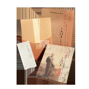 笔下惊风雷毛泽东(大)精装丝绸邮票书商务礼品