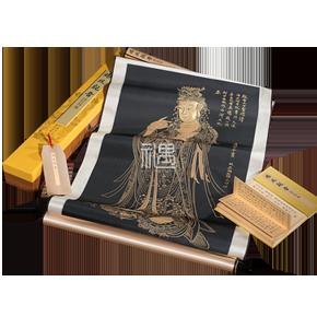 立体织锦杨枝观音立轴画商务礼品